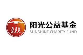 重庆市阳光公益事业基金会