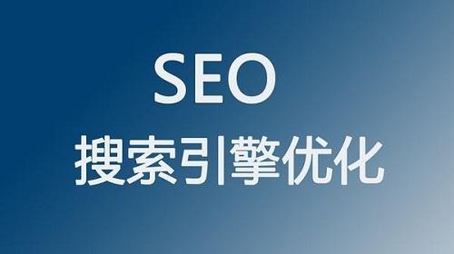 怎么设置关键词让网站在搜索引擎进行优化?