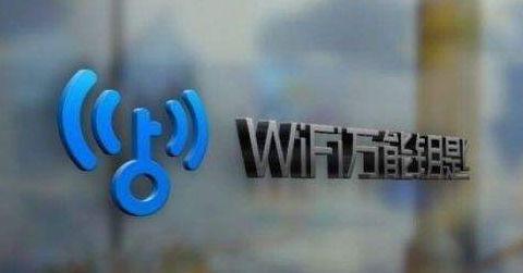 Wifi万能钥匙广告投放平台