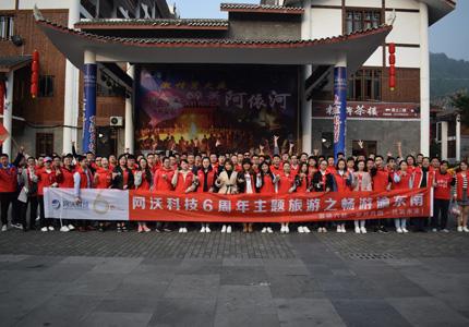 2017阿依河行